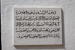 H.Bourguiba (elyes djazz) Tags: sea summer mer water la crystal tunisia turquoise della t tunisie exil isola habib bourguiba caletta jalta mediterrane galite jazirat jalitah