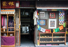 Japan Kamakura Tibetan Shop