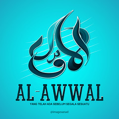 Al Awwal (imagesanad) Tags: al allah husna awwal asmaul