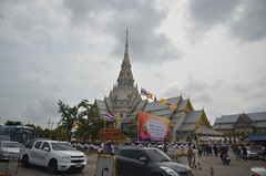 WKK_8736 (kongkham35@hotmail.com) Tags: watluangphorsothon nikond7000 nikon1685 thailand chachoengsao
