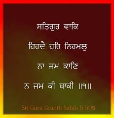 ਸਤਿਗੁਰ ਵਾਕਿ (DaasHarjitSingh) Tags: srigurugranthsahibji sggs sikh ss singh satnaam waheguru khalsa gurbani guru granth