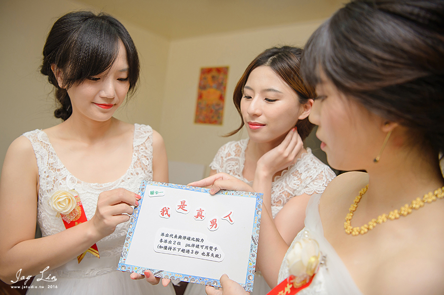婚攝 桃園 彭園會館 台北婚攝 婚禮紀錄 婚禮紀實 JSTUDIO_0023