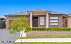 7 Gemini Street, Gregory Hills NSW