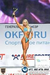 ушакова1