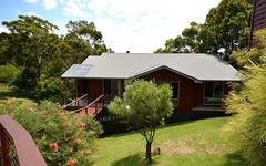 358 (off) Pacific Highway, Highfields NSW