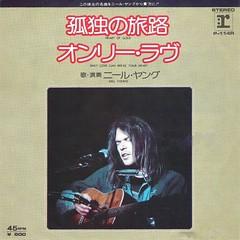 45 RPM - NEIL YOUNG - A) Heart Of Gold - B) Only Love Can Break Your Heart - (REPRISE RECORDS Japan 1975)_A (MarkAmsterdam) Tags: music big 60s artist folk country band vinyl jazz blues 7 pop 45 retro cover 80s single soul orchestra muziek record 70s 50s trio singel sleeve hoes 45rpm quartet quintet sextet toeren nederpop