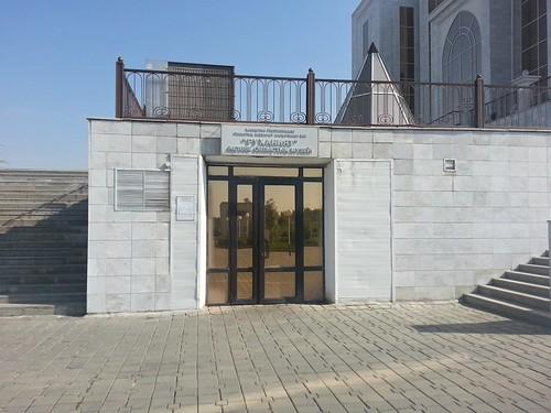 «Rukhaniyat» museum, Nur Ghasyr mosque ©  bibitalin