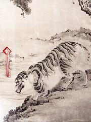 Kyoto Tiger (campra) Tags: door monochrome japan painting blackwhite kyoto palace screen imperial sliding gosho fusuma  shodaibunoma