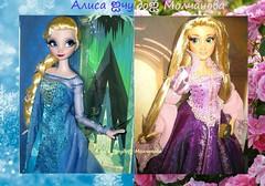 LE Disney Dolls Elsa and Rapunzel (vampirena13) Tags: snow doll princess disney queen le limited edition rapunzel elsa