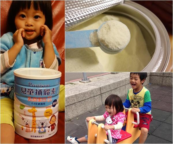 兒童補體素乳鐵蛋白配方 (2).jpg
