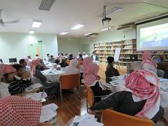 ثلاثيات في إدارة الذات (alshfa_school) Tags: ثلاثيات في إدارة الذات