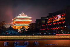 Drum tower (Asif Hasnat Monon) Tags: drumtower building culture tradition traditional traditionalchina china xian shaanxi citybynight lowlight longexposure slowshutter handheld handheldnightshot nightscape cityscape city citystreet colorful awesome awesomenightshots amazing amazingnight nightscenes bestexploredphoto bestphotographers bestphotos bestphotosof2016 bestpic best lantern sony sonyalpha5000 sonyilce5000 ilce 5000