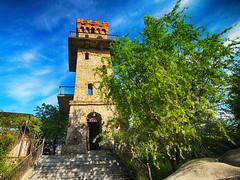 Смотровая башня в Атажукинском саду