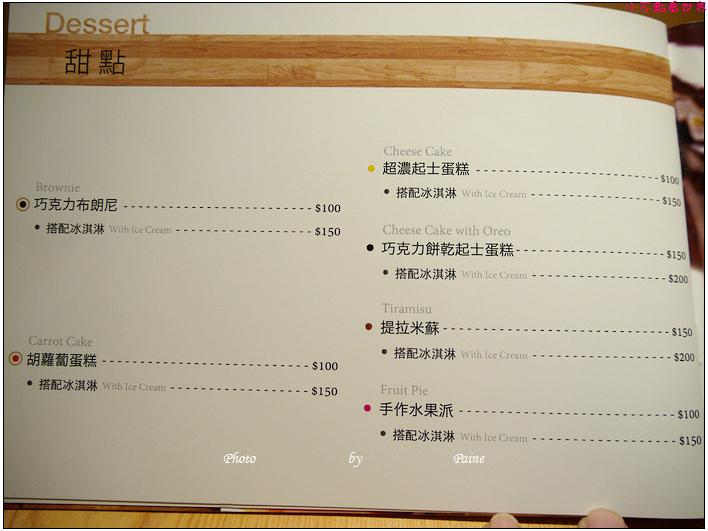 台北東門站肯恩廚房 (21).JPG