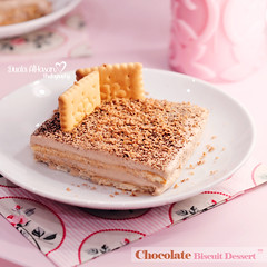 Chocolate Biscuit Dessert  (Miss.Dua'a) Tags: pink food dessert photography yummy sweet chocolate delicious biscuits ramadan