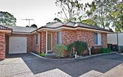 3/36A Mawson Street, Shortland NSW