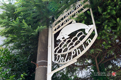 YOKOHAMA -YAMATE,CAFE-LOUNGE&RESTAURANT-DOLPHIN,THE-DOLPHIN,THE-RESTAURANT-IN-OLD-SONG-LYRICS,YUMING'S-DOLPHIN,JP,山手のドルフィン、カフェ・アンド・レストラン・ドルフィン、横浜のドルフィン、「海を見ていた午後」のドルフィン、荒井由美の頃のドルフィン、ユーミンのドルフィン、「すぐそこだから」のドルフィン (七福神) Tags: dolphin jp 日本 yokohama 横浜 negishi レストラン yamate yuming 山手 根岸 お店 松任谷由実 海を見ていた午後 女友達 hachiojitokyo araiyumi matsutoyayumi ユーミン やれやれ ガールフレンド misslim ソーダ水 japaneasepianist 横浜のドルフィン 元町から徒歩1時間のドルフィン この店に来るたび 最後の春休み 不動坂の途中にあるドルフィン ティーンエイジャーの思い出 今日も一人来てしまった ガキンチョの思い出 思い出のお店 cafedolphin dolphininyamate kuretakaruho あなたを思い出す 坂を上って セカンドアルバム dolphinatyamate dolphininyokohama yumingsdolphin どるふぃん ここは根岸だろのドルフィン ミスリム 石川町のf女学院 とんでもなく秀才だった 死ぬほど歩いた思い出 歌に出てくる 根岸のドルフィン ユーミンのドルフィン すぐそこだからのドルフィン 山手のドルフィンは静かな 10代の思い出 japaneasesinger 山手のドルフィン まつとうやゆみ あらいゆみ 根岸旭台 呉田軽穂 実在する japaneasecomposer umiwomiteitagogo 荒井由美 16歳の思い出 17歳の思い出