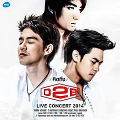 """""""คิดถึง D2B LIVE Concert 2014"""" 13 ปี D2B บอยแบนด์อันดับ 1 ของประเทศไทย กับความ """"คิดถึง"""" ครั้งสำคัญ!! ตามกระแสเรียกร้อง ที่ทุก ๆ คน """"คิดถึง"""" ทั้ง """"ความทรงจำ รอยยิ้ม และ เสียงหัวเราะ"""" ที่เคย """"ร้องเพลง และ มีความสุขด้วยกันกับ D2B"""" การกลับมาครั้งนี้ จะได้เต"""