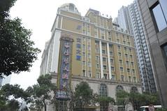 _DSC4655 (Steven+Alison Hoober) Tags: shanghai walking puxi