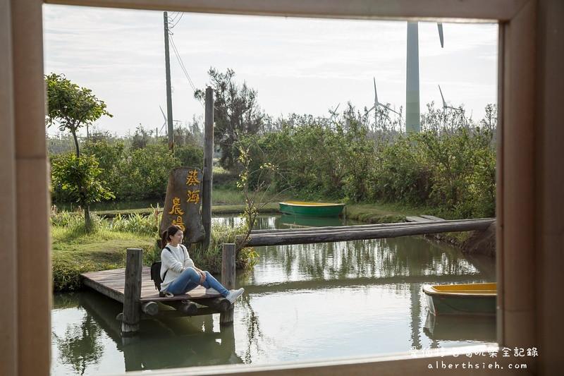 大甲旅遊.葵海農場-匠師的故鄉