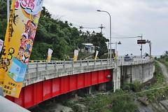 IMG_8758 Red Bridge, Fong-bin Township, Hualien County, Taiwan 花蓮豐濱鄉