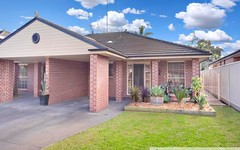 2/21 Fullerton Crescent, Bligh Park NSW