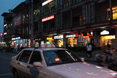 City lights (jubirubas) Tags: china shanghai