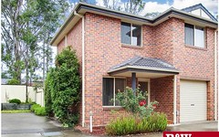 8/9-11 O'Brien Street, Mount Druitt NSW