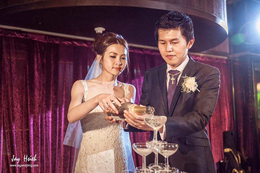 婚攝,台北,晶華,婚禮紀錄,婚攝阿杰,A-JAY,婚攝A-Jay,JULIA,婚攝晶華-102