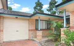 5/1 Greystanes Road, Greystanes NSW