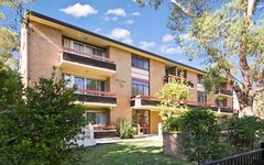 4/155 Herring Road, North Ryde NSW