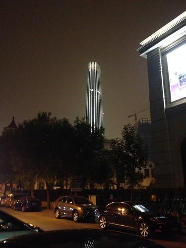 天津最高樓