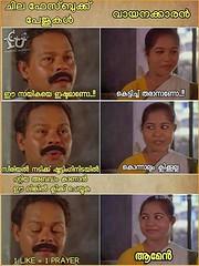 ..!! #icuchalu #plainjoke Credits : Yedhu Krishna ICU (chaluunion) Tags: icuchalu icu internationalchaluunion chaluunion