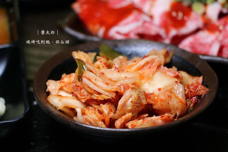 台北捷運中山醬太郎日式燒肉吃到飽31