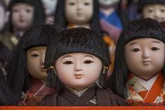 Japan#224_Awashima fertility shrine (Danke Carlsson) Tags: japan japanese awashima shrine kada fertility dolls