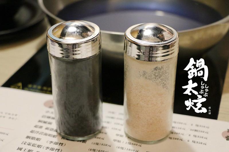 五分鋪鍋物鍋太炫鍋物52