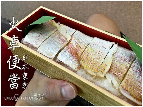 日本火車押壽司00.jpg