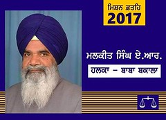 Mission Fateh 2017 -Elections 2017 (youth_akalidal) Tags: mission akalidal punjab