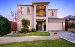 41 Tilbury Avenue, Stanhope Gardens NSW