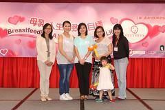 GM7A6679 (hkbfma) Tags: hk hongkong celebration breastfeeding 香港 2014 wbw 哺乳 worldbreastfeedingweek 母乳 wbw2014 hkbfma 國際哺乳週 香港母乳育嬰協會 集體哺乳