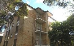 2/53 Stuart Street, Mullumbimby NSW