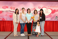 GM7A6675 (hkbfma) Tags: hk hongkong celebration breastfeeding 香港 2014 wbw 哺乳 worldbreastfeedingweek 母乳 wbw2014 hkbfma 國際哺乳週 香港母乳育嬰協會 集體哺乳