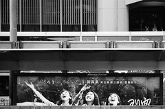 07780035 (Hoichen) Tags: film hongkong blackwhite nikon kodak snapshot lifestyle daily negative human 135 fm2 bw400cn c41 streetsnap filmlover