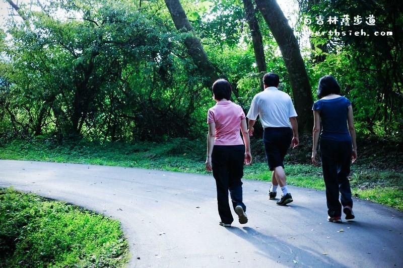 百吉林蔭步道.桃園大溪景點(充滿鳥鳴聲的好走平緩步道)