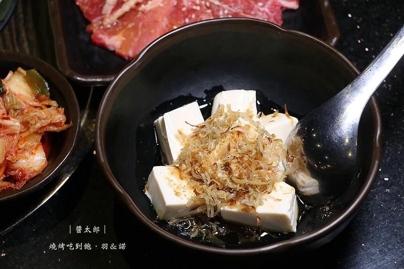 台北捷運中山醬太郎日式燒肉吃到飽35