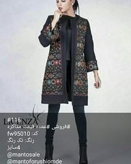#116 #فروشی #عمده قیمت مذاکره کد: fw95010 رنگ: تک رنگ 4سایز @mantosale @mantoforushiomde (zarifi.clothing) Tags: manto lebas مانتو پوشاک لباس مزون زیبا قشنگ