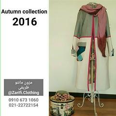 🌺مزون مانتو ظریفی❤️ کدZM324 مانتو پاییزه قیمت مانتو ؟؟؟ تومان روسری ؟؟ تومان تلگرام 🆔 @ZarifiClothing کانال 🆔 @Zarifi_Clothing شماره تماس 📞۰۹۱۰۶۷۳۱۰۶۰ 📞٢٢٧٢٢١۵۴ (zarifi.clothing) Tags: manto lebas مانتو پوشاک لباس مزون زیبا قشنگ