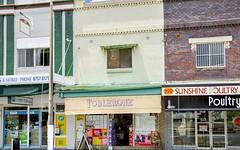 231 Concord Road, North Strathfield NSW