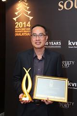 IMG_2597 (Asia Property Awards) Tags: architecture design asia southeastasia realestate property malaysia awards ensign ensignmedia southeastasiapropertyawardsmalaysia2014 asiapropertyawards