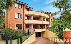 9/70-72 Pitt Street, Granville NSW